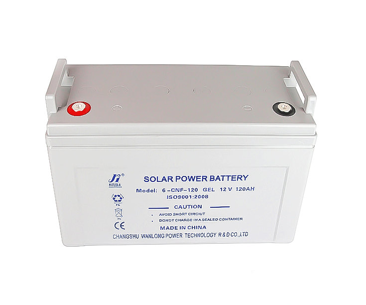 12V120-2AH King Price Efficiency Solar Energy Storage solar battery gel deep cycle gel batteries