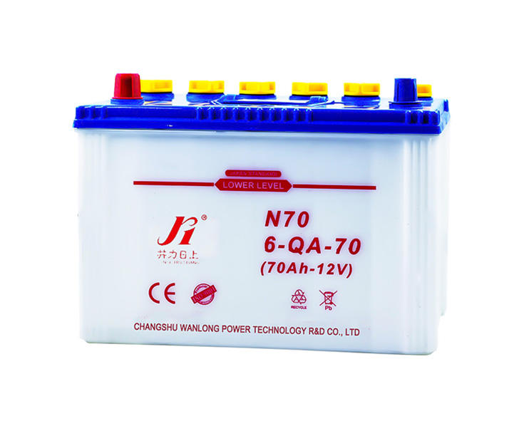12v 70ah Lithium Iron Phosphate(LiFePO4) Built-in BMS protection Auto battery